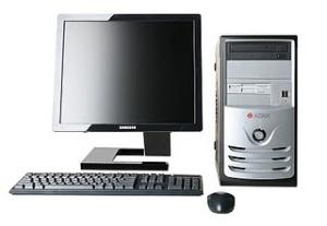 https://trackmajumundur.files.wordpress.com/2010/11/komputer-unikboss.jpg?w=300